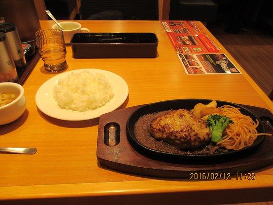 Machida, Jepang: ジューシーなハンバーグです。