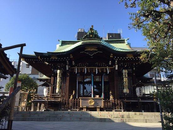 Meguro, Japon : photo0.jpg