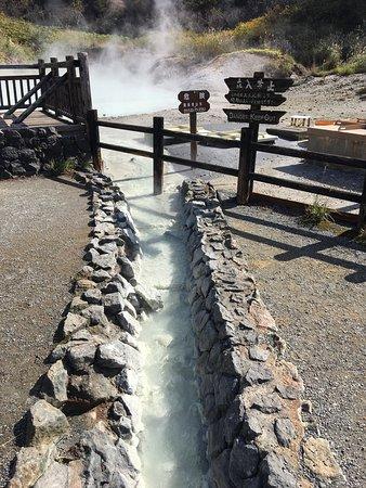 Noboribetsu, Japan: photo2.jpg