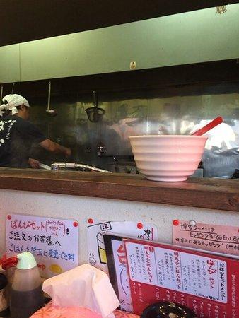 Matsusaka, Japan: photo2.jpg