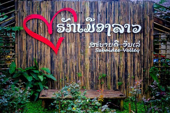 Champasak, Laos: บรรยากาศรอบๆ