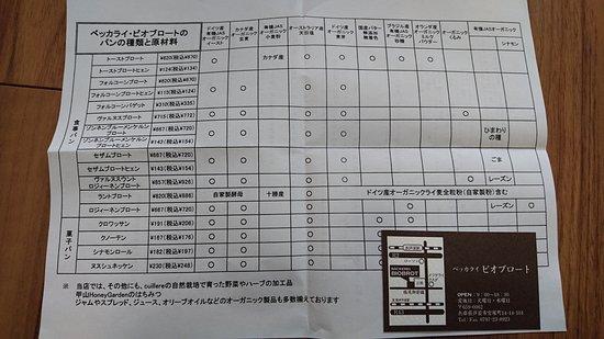 Ashiya, Япония: DSC_0896_large.jpg