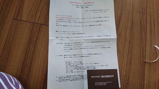 Ashiya, Япония: DSC_0895_large.jpg