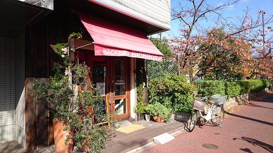 Ashiya, Japón: DSC_0893_large.jpg