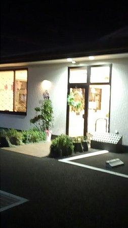 Kasugai, Japan: 店内と外観