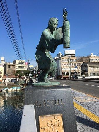 Фотография Tokushima