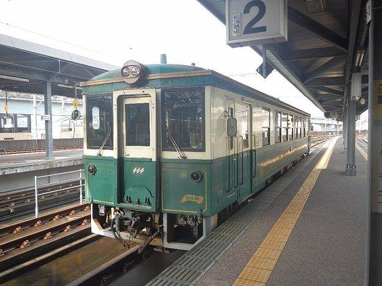Matsuura Railway