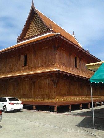 Wat Bussayabanpot: 20161202_130900_large.jpg