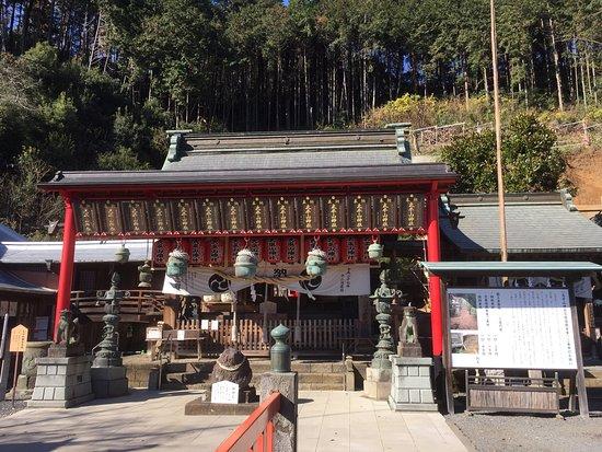 Tochigi, Japan: 太平山