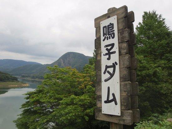 Osaki, Japon : ダム上流