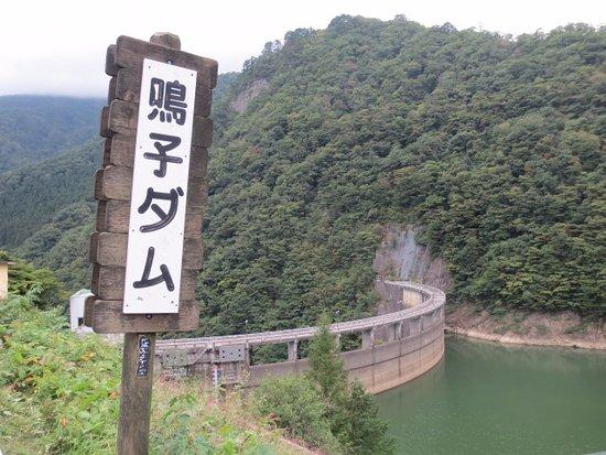 Osaki, Japon : ダム下流