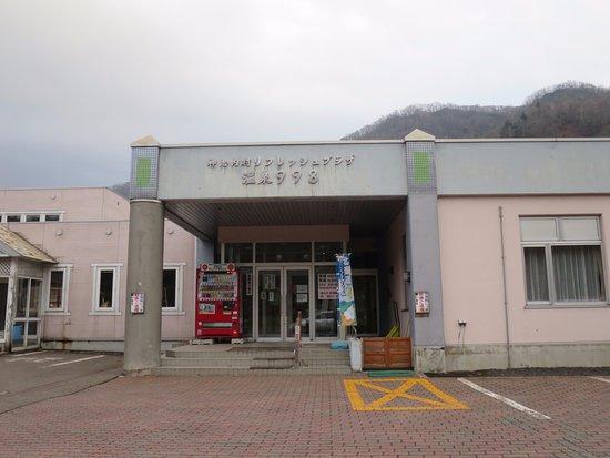 Kamoenai-mura, اليابان: 外観の様子