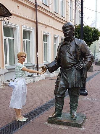 Sculpture Nizhny Novgorod Merchant
