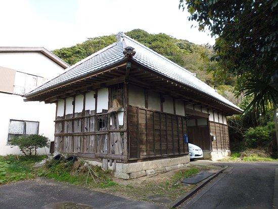 Koyasu Village