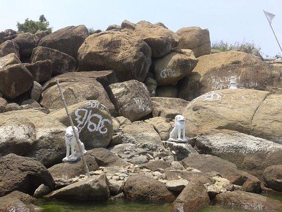 Rambha, الهند: rambha