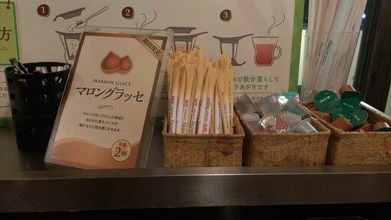 Isesaki, Giappone: 爆弾ハンバーグ フライングガーデン伊勢崎宮子店