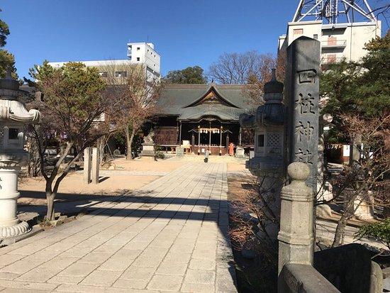 Yohashira Shrine : おしゃれな寺社です。