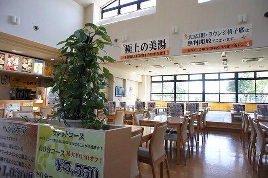 Kita no Tamayura Atsubetsu