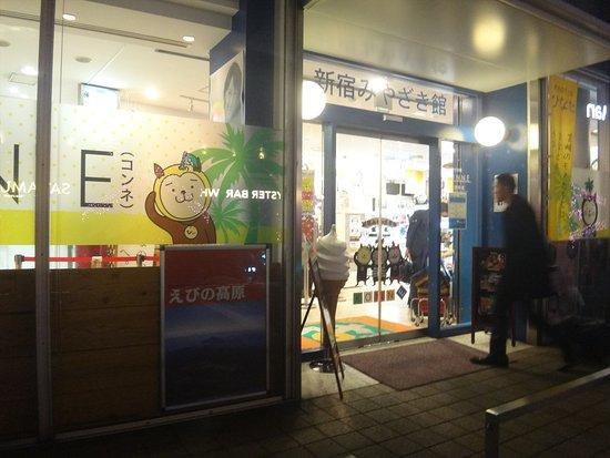 Shinjuku Miyazakikan Konne Keishoku Corner Foto