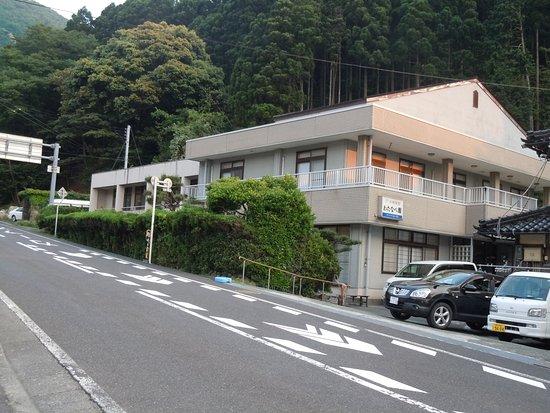 Wakasa-cho, Japón: 大きな施設です
