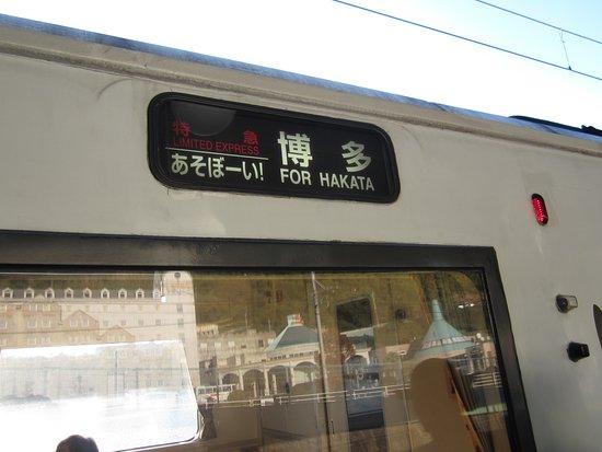Kumamoto Prefecture, اليابان: 博多ーハウステンボス間運転12月まで