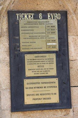 Filerimos, Yunanistan: часы работы акрополя Ялиссоса