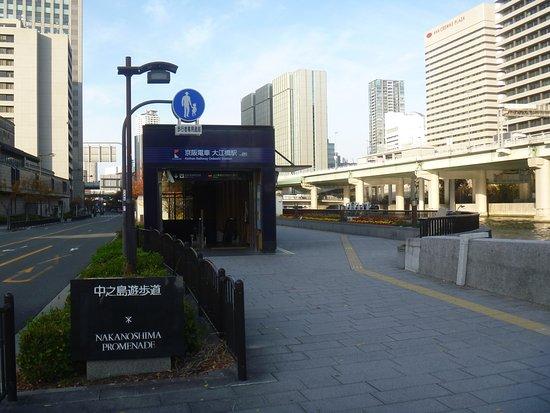 Nakanoshima Promenade