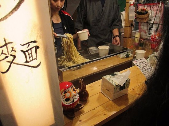 Ruifeng Night Market: Japanese noodles,topped with an egg