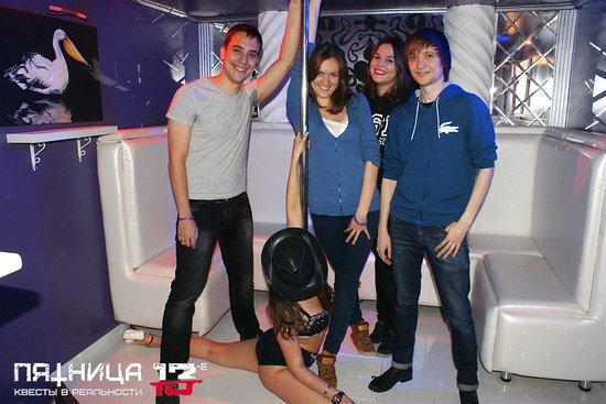 Что такое стрип клуб ночные клубы в москве зао