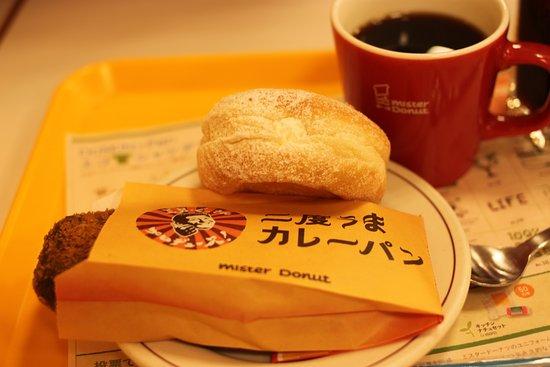 Foto de Okaya