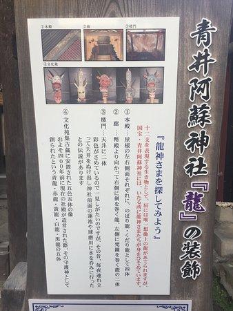 Hitoyoshi, Japan: photo3.jpg