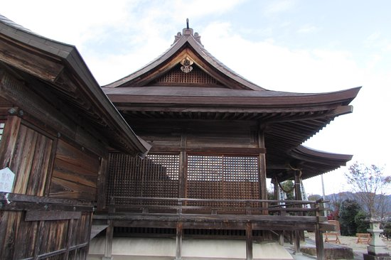 Mimasaka Soja-gu