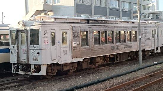 Kyushu-Okinawa, Japon : JR南宮崎駅にて