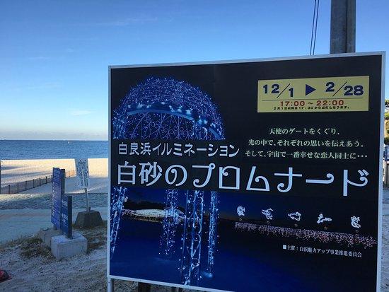 Shirahama Beach: photo1.jpg