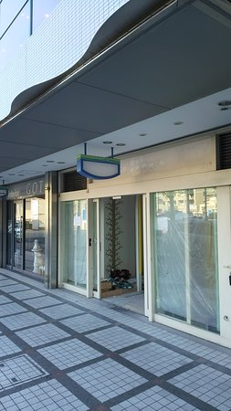 Ashiya, Japón: 閉店…。