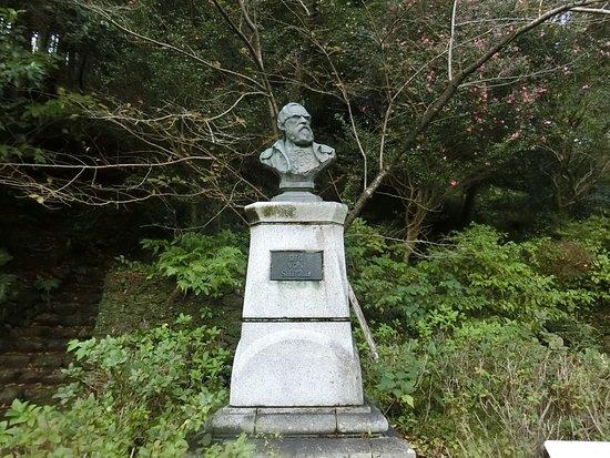 Site of the House of Dr. Phillipp Franz Von Siebold