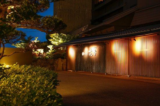Sumoto, Japón: 外観