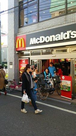 Higashimurayama, Japão: マクドナルド 秋津駅前店