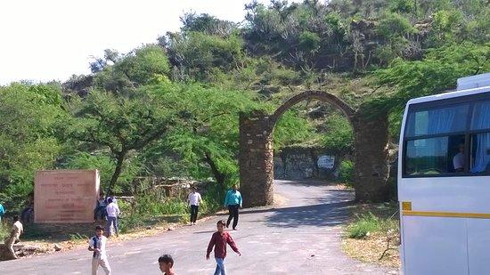 Nathdwara, Índia: Entrance Arch