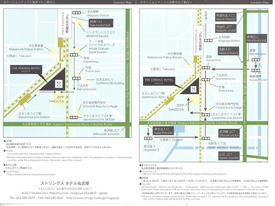 Map with location of hotel relative to Nagoya Station Picture of