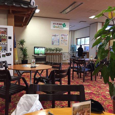 Onsen Center Relax