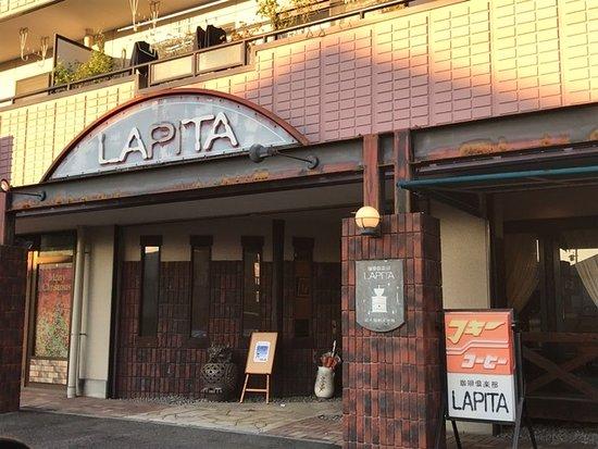 Chita, Japón: 落ち着いた雰囲気のカフェ