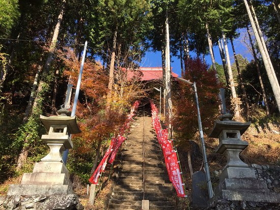 Hanno, Япония: photo1.jpg