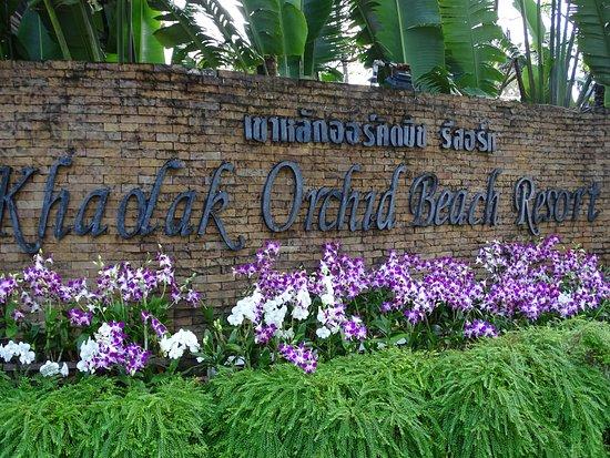 Khaolak Orchid Beach Resort-billede