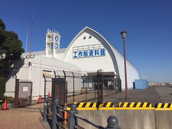 Japan Coast Guard Museum Yokohama