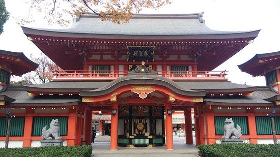 Chiba, Japan: 20161203_121311_large.jpg