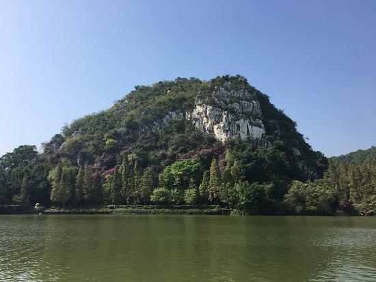 Zhaoqing, China: photo2.jpg
