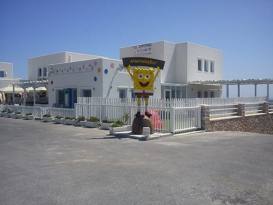Playground Ataktoulides