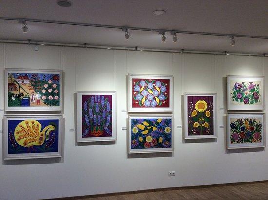 Ukrainian Fine Arts Museum