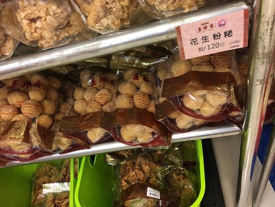 Changhua, Taiwan: 花生麻老